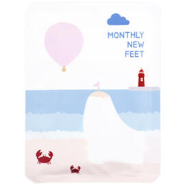 Monthly New Feet - Foot Mask